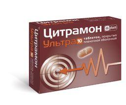 Цитрамон Ультра, таблетки, покрытые пленочной оболочкой, 10 шт.