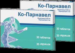 Ко-Парнавел, 0.625 мг+2 мг, таблетки, комбиупаковка 1+1, 30шт.