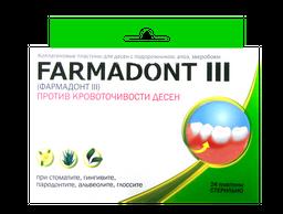 Farmadont III против кровоточивости десен