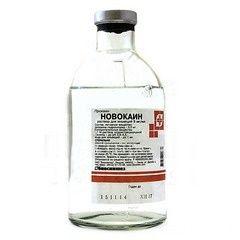 Новокаин, 5 мг/мл, раствор для инъекций, 400 мл, 1шт.