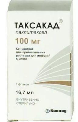 Таксакад
