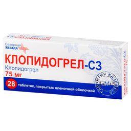 Клопидогрел-СЗ, 75 мг, таблетки, покрытые пленочной оболочкой, 28 шт.