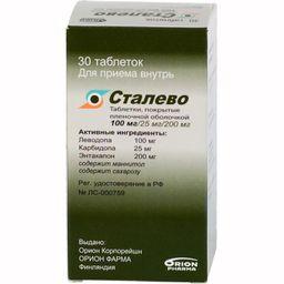Сталево, 100 мг/25 мг/200 мг, таблетки, покрытые пленочной оболочкой, 30 шт.