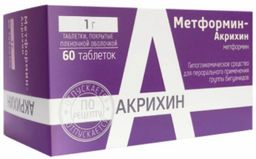 Метформин-Акрихин, 1000 мг, таблетки, покрытые пленочной оболочкой, 60 шт.