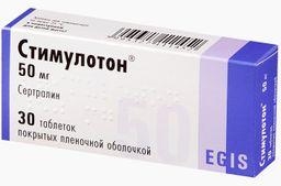 Стимулотон, 50 мг, таблетки, покрытые пленочной оболочкой, 30шт.