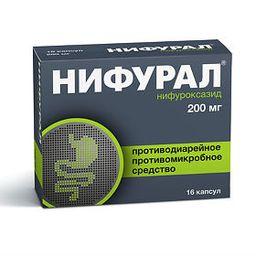 Нифурал, 200 мг, капсулы, 16 шт.