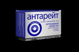 Антарейт, 800/40 мг, таблетки жевательные, 24шт.