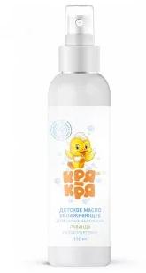 Кря-кря масло для тела детское лаванда, масло для детей, 150 мл, 1шт.