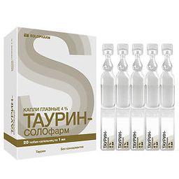 Таурин-СОЛОфарм, 4%, капли глазные, 1 мл, 20 шт.