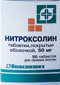 Нитроксолин,