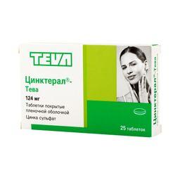 Цинктерал-Тева, 124 мг, таблетки, покрытые пленочной оболочкой, 25шт.