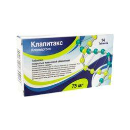 Клапитакс, 75 мг, таблетки, покрытые пленочной оболочкой, 14 шт.
