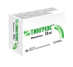 Тингрекс, 10 мг, таблетки, покрытые пленочной оболочкой, 60шт.