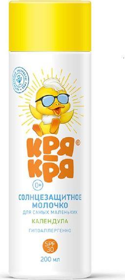 Кря-кря молочко солнцезащитное SPF30 календула, 200 мл, 1 шт.