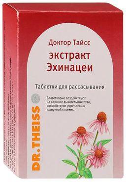 Экстракт Эхинацеи, таблетки для рассасывания, 24шт.
