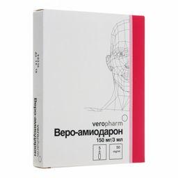 Веро-Амиодарон, 50 мг/мл, раствор для внутривенного введения, 3 мл, 5шт.