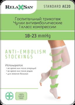 Relaxsan Чулки антиэмболические Стандарт 1 класс компрессии, р. M, арт. М0370А (18-23 mm Hg), с открытым мыском, белые, пара, 1шт.