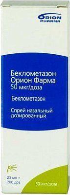 Беклометазон Орион Фарма, 50 мкг/доза, спрей назальный дозированный, 23 мл, 1 шт.
