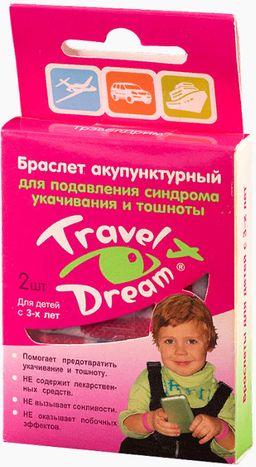 Браслет акупунктурный Трэвел Дрим для детей, для детей с 3 лет, 2 шт.