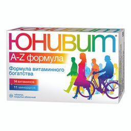 Юнивит A-Z формула, 1380 мг, таблетки, 30шт.