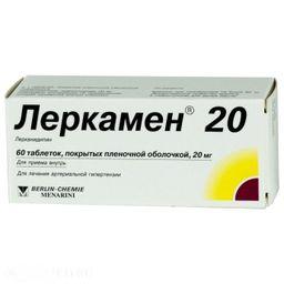 Леркамен 20, 20 мг, таблетки, покрытые пленочной оболочкой, 60 шт.