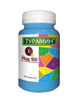 Турамин Йод