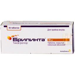 Брилинта, 90 мг, таблетки, покрытые пленочной оболочкой, 56 шт.