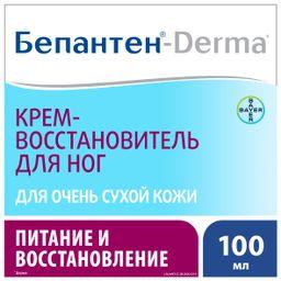 Бепантен Derma Крем для ног