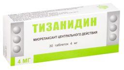 Тизанидин, 4 мг, таблетки, 30 шт.
