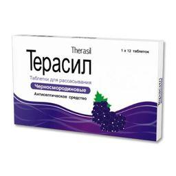 Терасил, таблетки для рассасывания, черносмородиновые, 12шт.