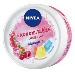 Nivea Крем Soft Я кокетливая малинка увлажняющий, крем, 100 мл, 1шт.