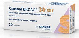 СимваГексал, 30 мг, таблетки, покрытые пленочной оболочкой, 30шт.
