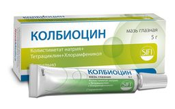 Колбиоцин, мазь глазная, 5 г, 1 шт.
