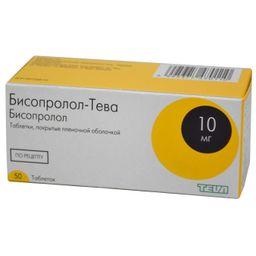 Бисопролол-Тева, 10 мг, таблетки, покрытые пленочной оболочкой, 50 шт.