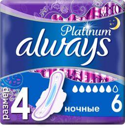 Always Platinum Ultra Night прокладки женские гигиенические