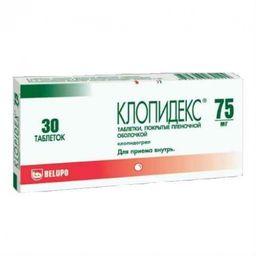 Клопидекс, 75 мг, таблетки, покрытые пленочной оболочкой, 30шт.