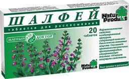 Шалфей, таблетки для рассасывания, 20шт.