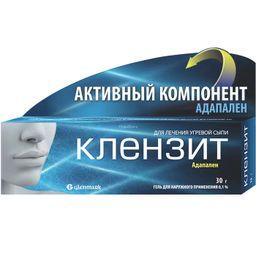 Клензит, 0.1%, гель для наружного применения, 30 г, 1 шт.