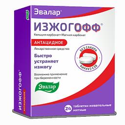 Изжогофф, 680 мг+80 мг, таблетки жевательные, мятные, 24шт.