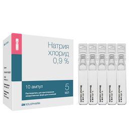 Натрия хлорид (для инъекций), 0.9%, растворитель для приготовления лекарственных форм для инъекций, 5 мл, 10шт.