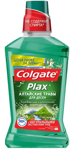 Colgate Plax Ополаскиватель для полости рта алтайские травы, раствор для полоскания полости рта, 250 мл, 1шт.