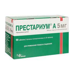 Престариум А, 5 мг, таблетки, покрытые пленочной оболочкой, 90 шт.