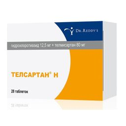 Телсартан Н, 12.5 мг+80 мг, таблетки, 28шт.