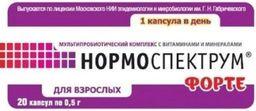 Нормоспектрум-форте