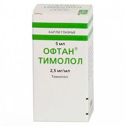 Офтан Тимолол, 0.25%, капли глазные, 5 мл, 1 шт.