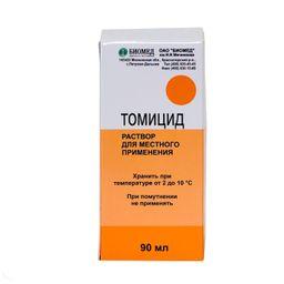 Томицид