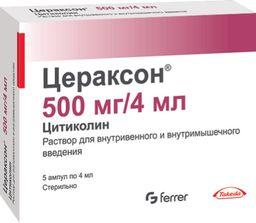 Цераксон, 500 мг/4 мл, раствор для внутривенного и внутримышечного введения, 4 мл, 5 шт.