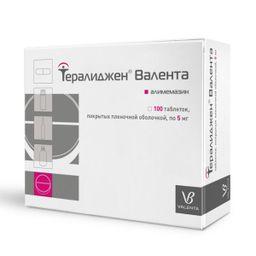 Тералиджен Валента, 5 мг, таблетки, покрытые пленочной оболочкой, 100 шт.