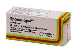 Пропанорм, 150 мг, таблетки, покрытые пленочной оболочкой, 50 шт.