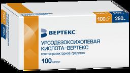 Урсодезоксихолевая кислота, 250 мг, капсулы, 100шт.